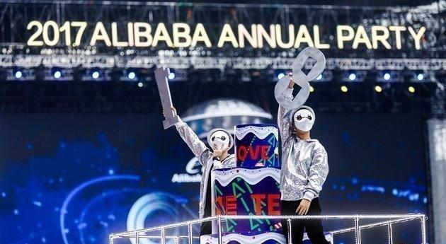 Alibaba 18th Anniversary