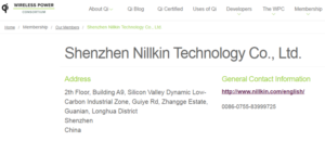 Nillkin-member of WPC-Wireless Power Consortium