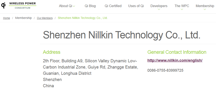 Nillkin-member of WPC-Wireless Power Consortium